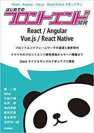panda_book.jpg