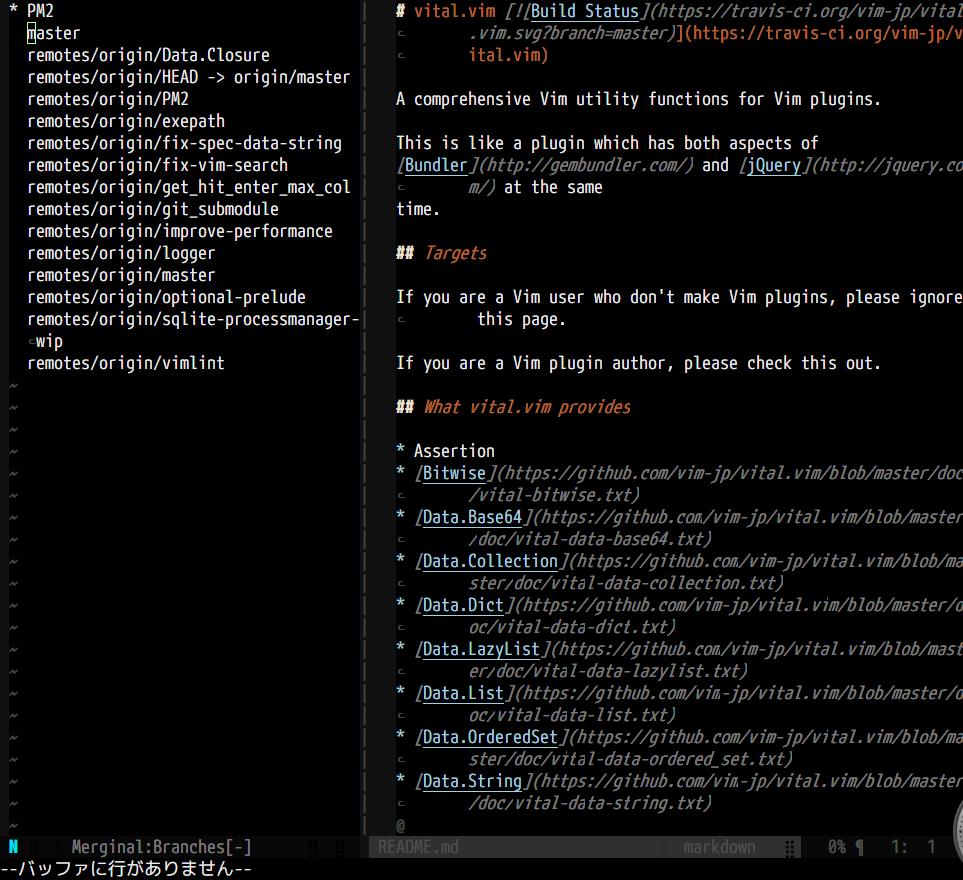 2014-08-04 15_05_05-Merginal_Branches - (~_vimfiles_ftbundle_vim_vital) - GVIM.png