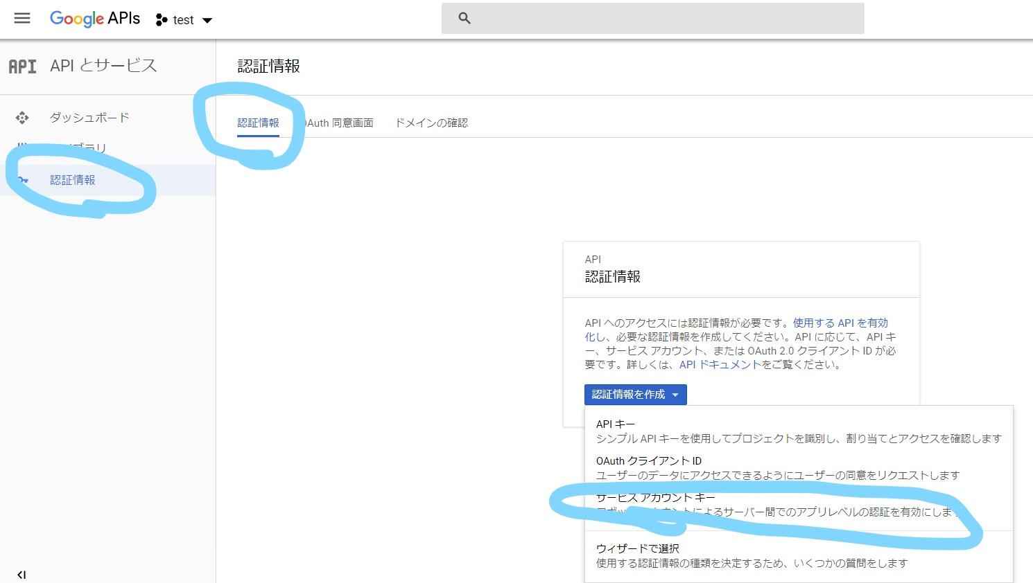 Inked認証_LI.jpg