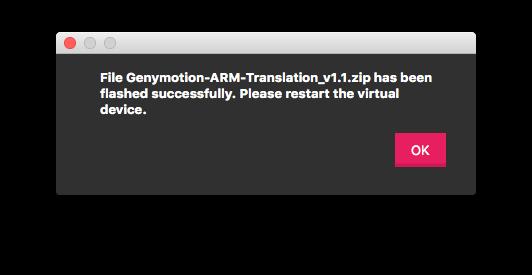Genymotion・AndroVM Player 不具合対応まとめ - …