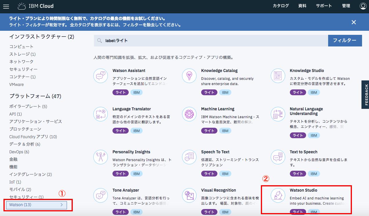 スクリーンショット 2018-04-27 14.38.18.png