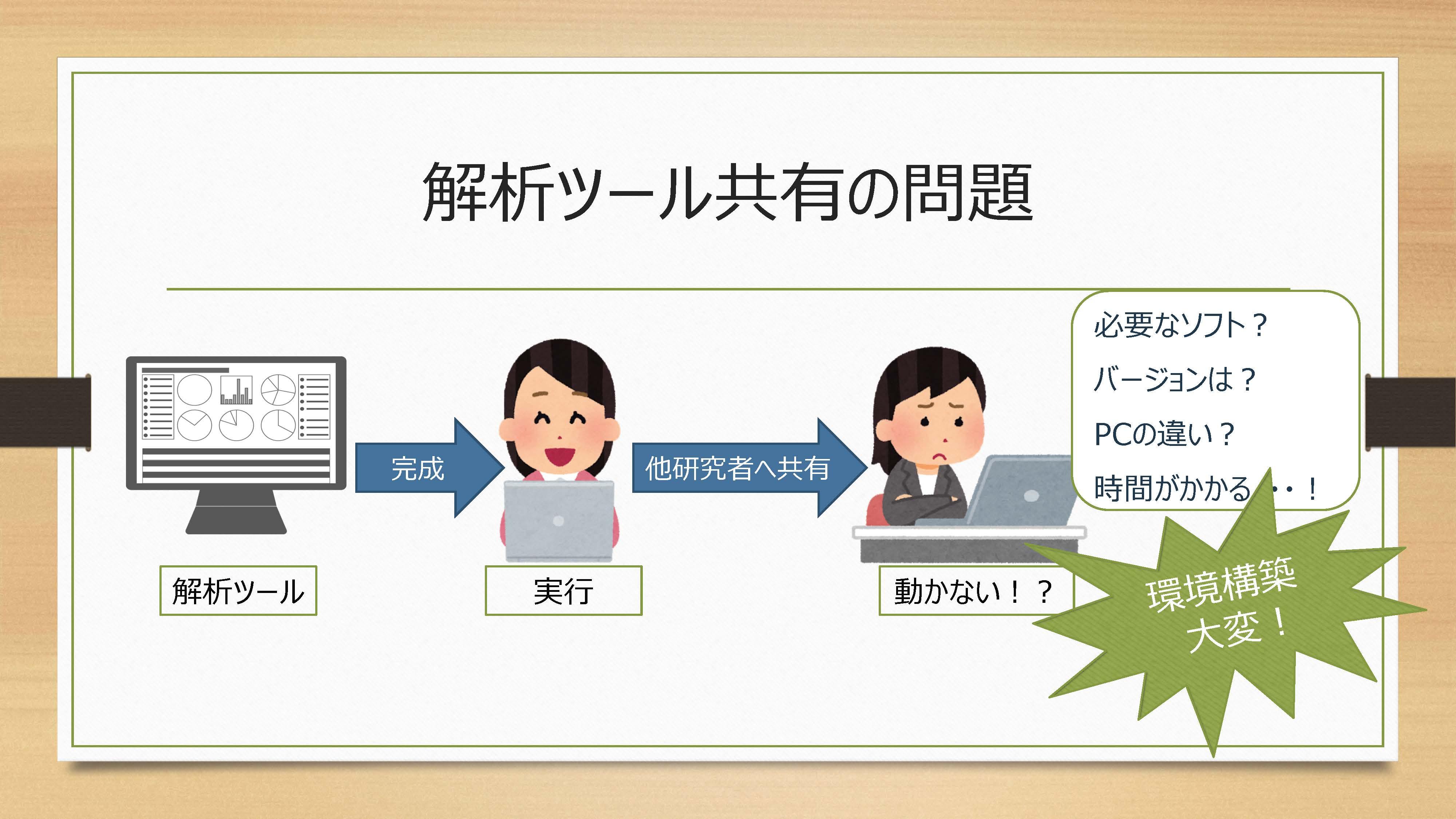 つるおか_ページ_09.jpg