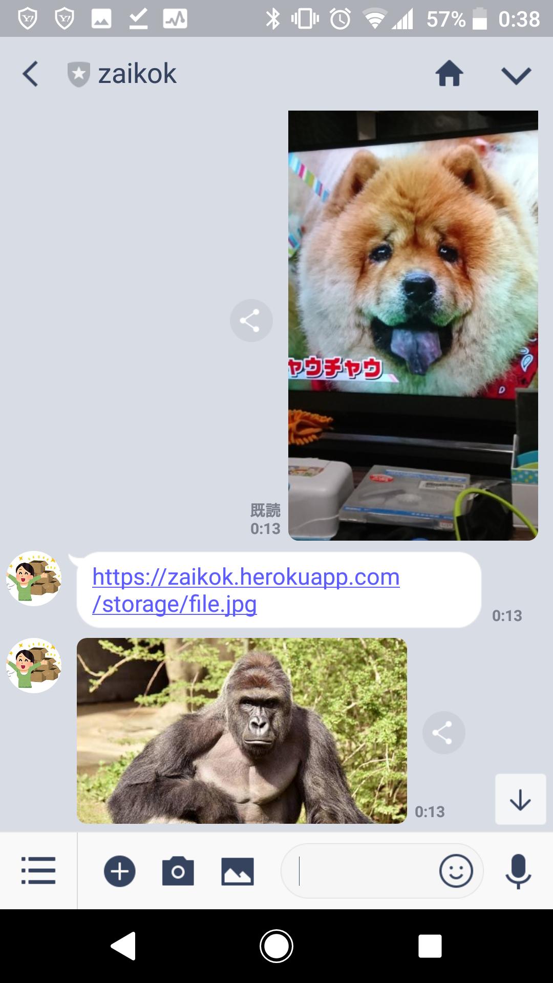 Screenshot_20181016-003900.png