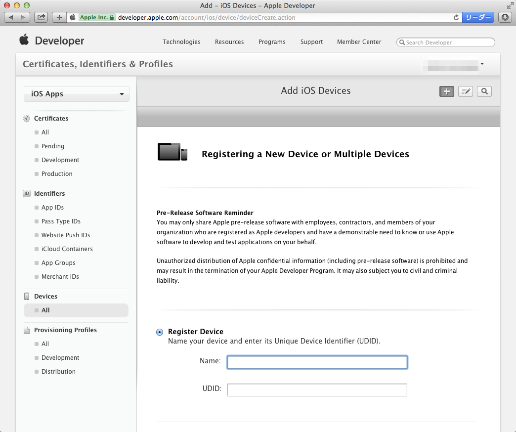 43_Add_-_iOS_Devices_-_Apple_Developer.png