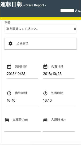 スクリーンショット 2018-10-28 16.10.51.png