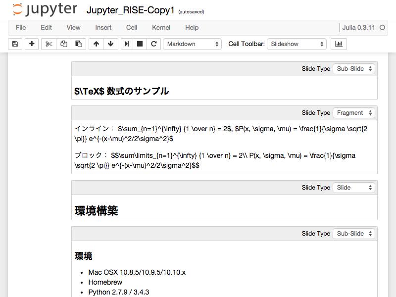 Jupyter_RISE_0.png