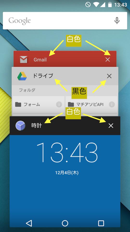 Screenshot_2014-12-04-13-43-23_2.png