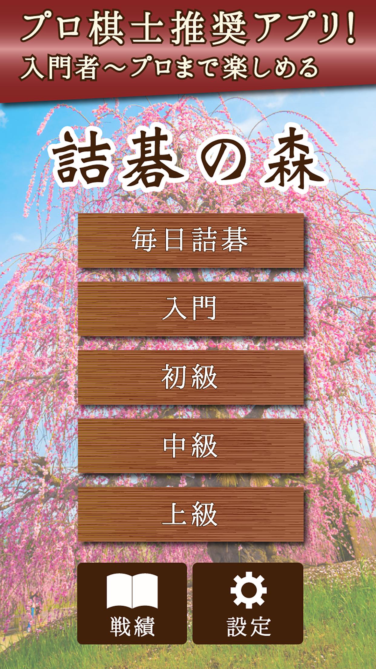 screenshot_spring.png