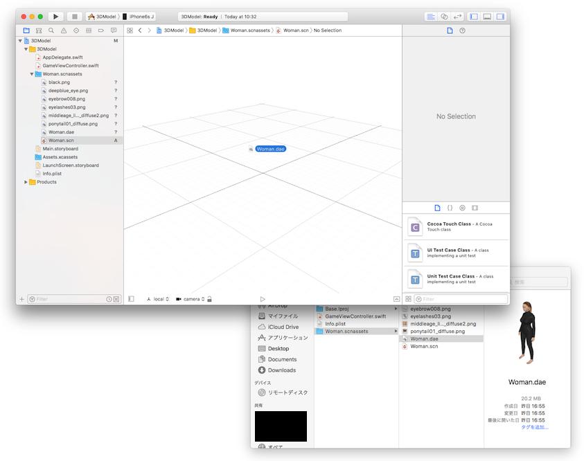 iOS] SceneKit + MakeHuman + Blender で3Dの人体をグリグリ回し