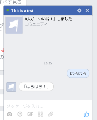 bot answer.png