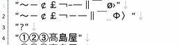 スクリーンショット 2014-11-15 13.16.58.png