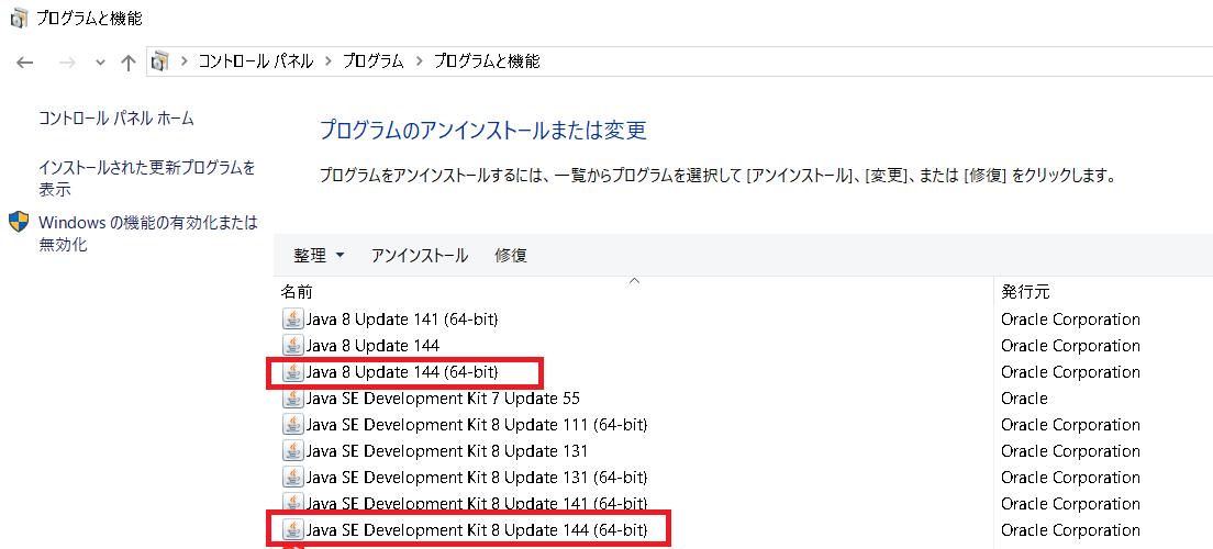 Manual Download For java tm 32 bit Jre 7 Update 51 Download 64 bit