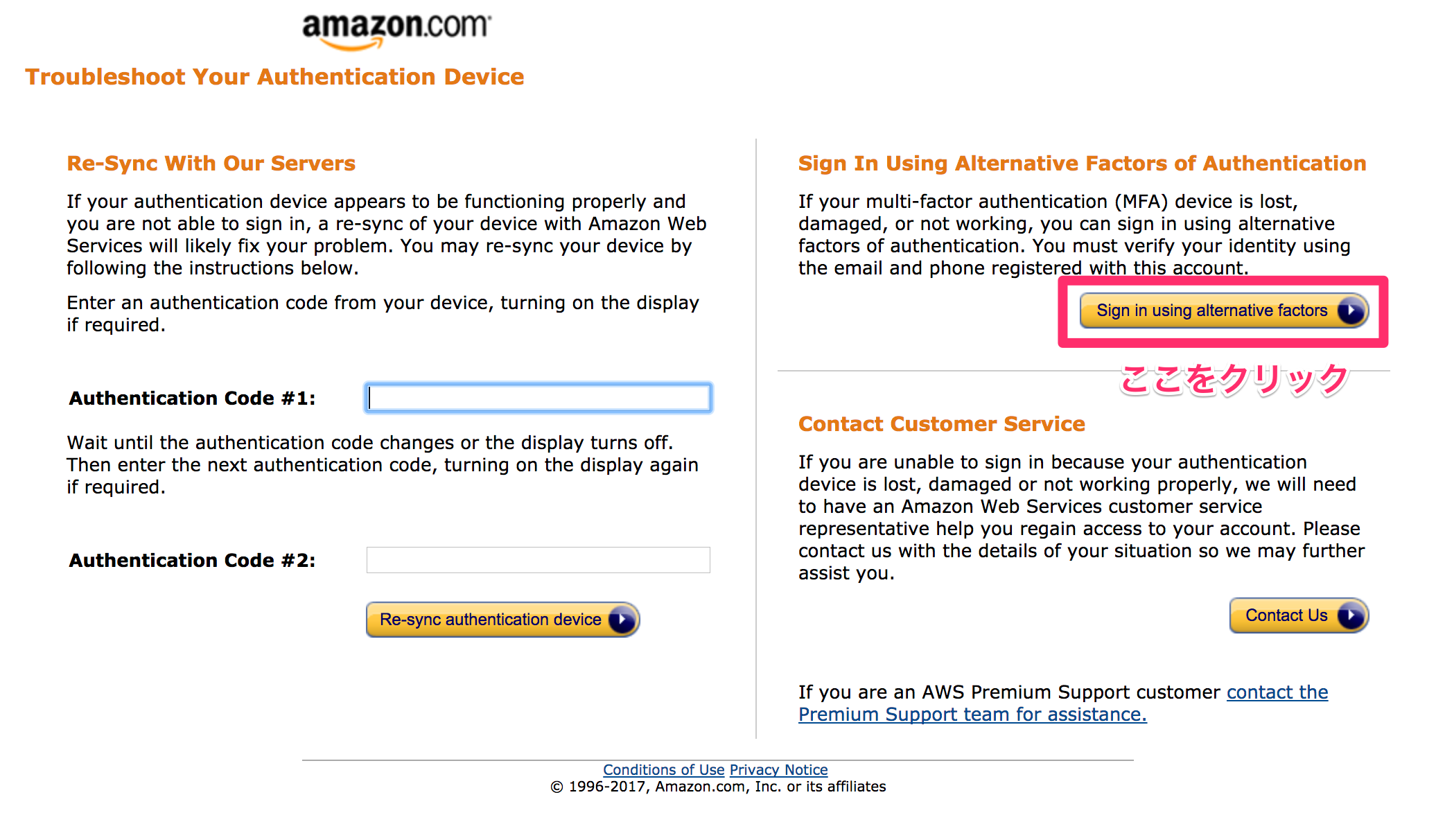 Amazon_com_Security_Token_Resync.png