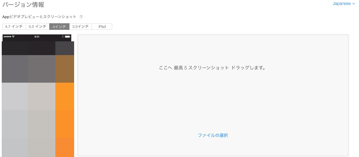 スクリーンショット 2014-10-21 9.33.07.png