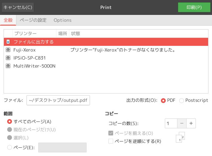 印刷画面.png