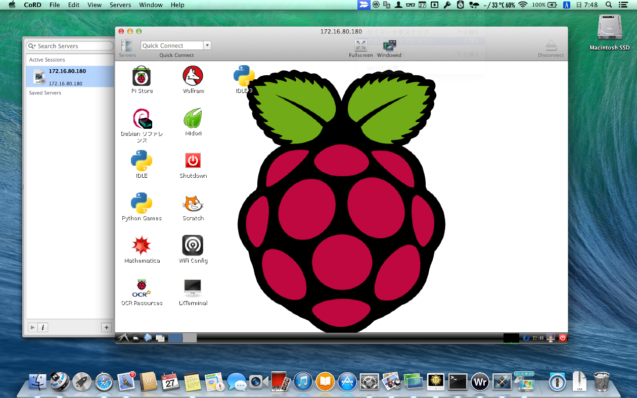 CoRDでMacからRaspberry Piに接続した様子