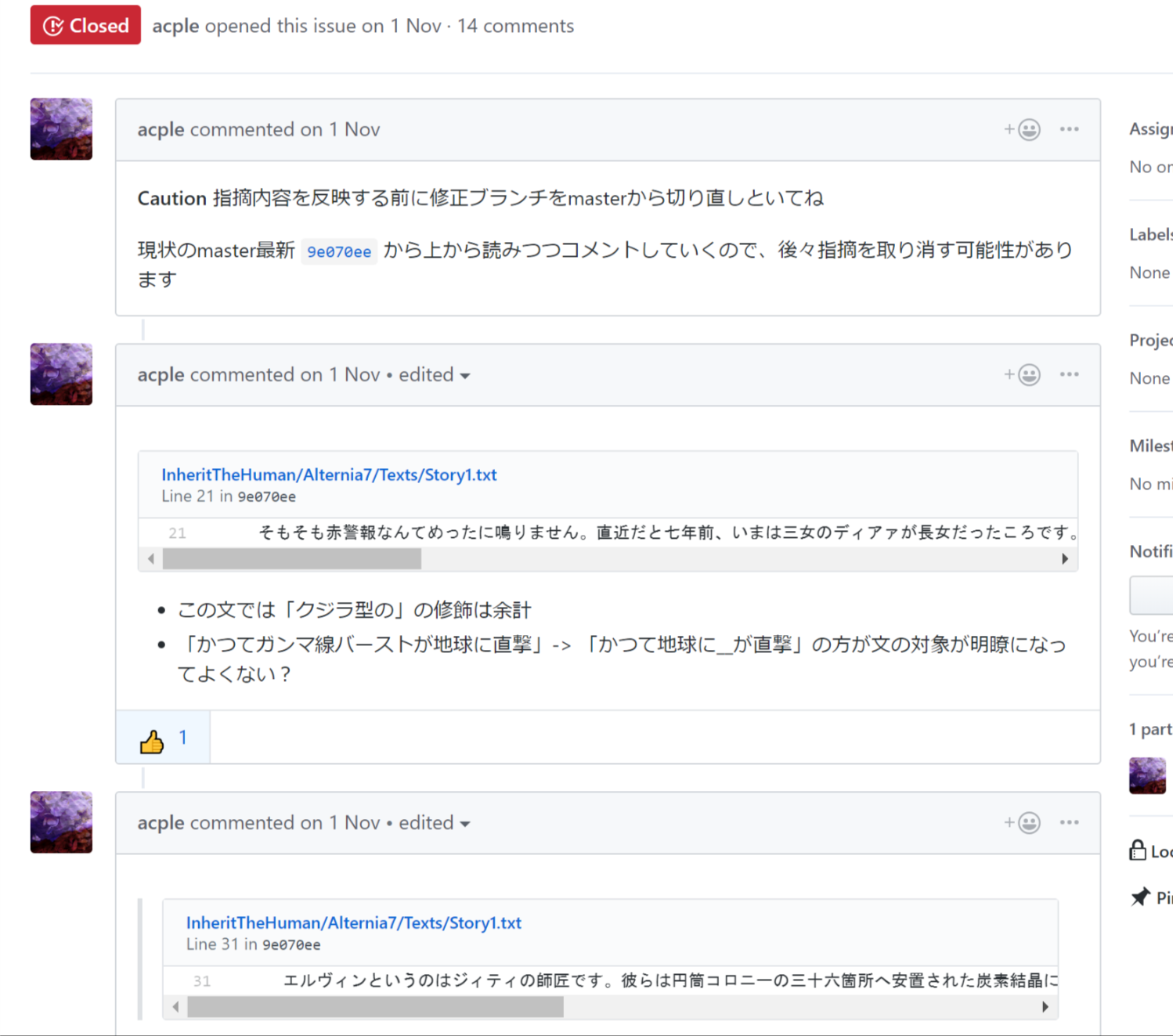 2-3_github_discussion1.png