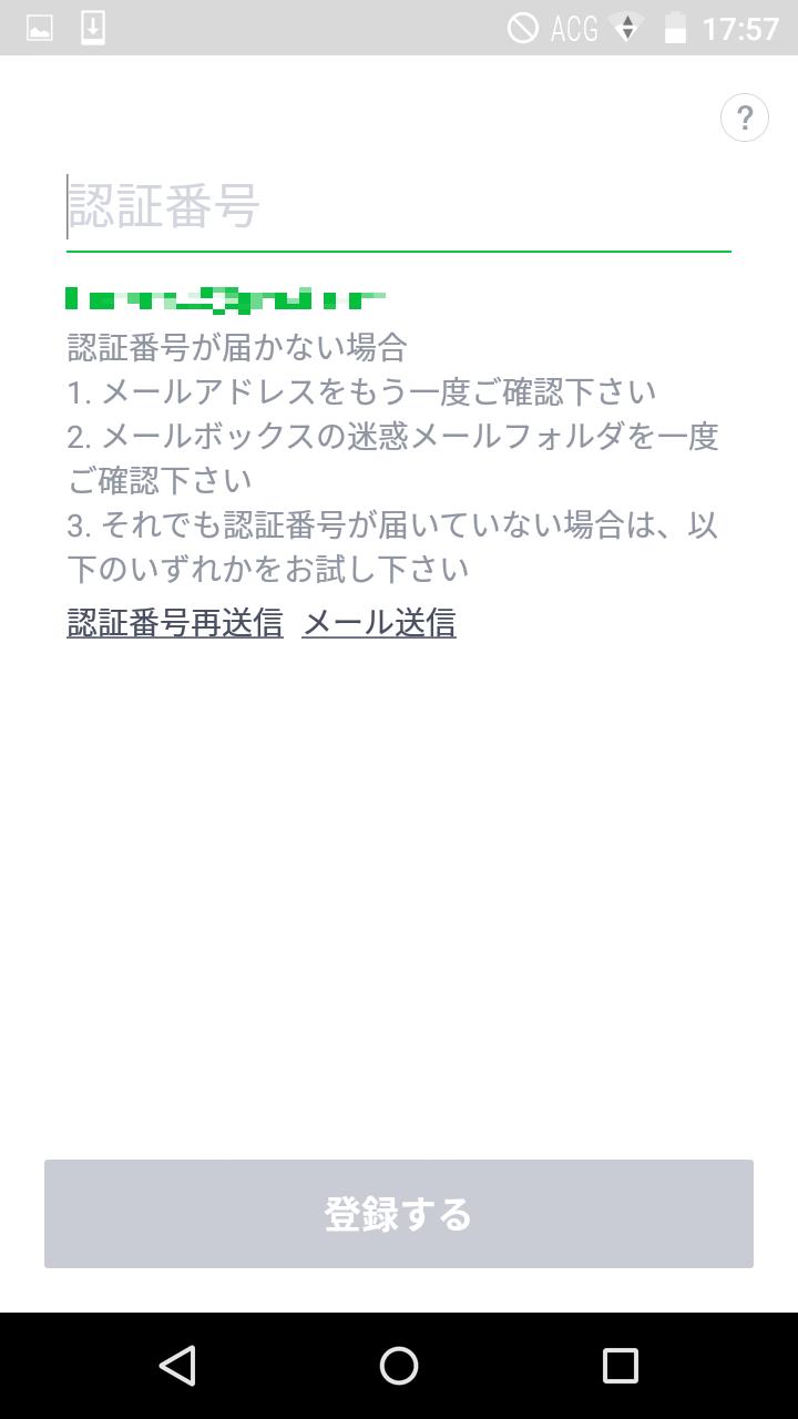 Screenshot_2016-12-11-17-57-06.png