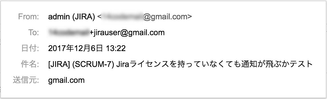 noticemail_jirauser.png