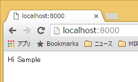 React js をgulp で Babel + Browserify を利用して動作させる