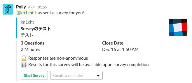 survey-test