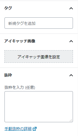 ページ設定2.png