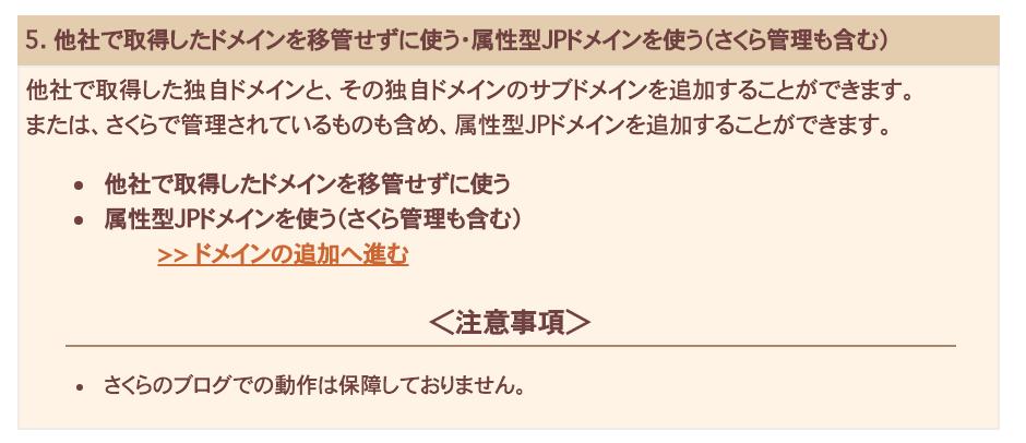 スクリーンショット 2016-04-16 12.47.23.png