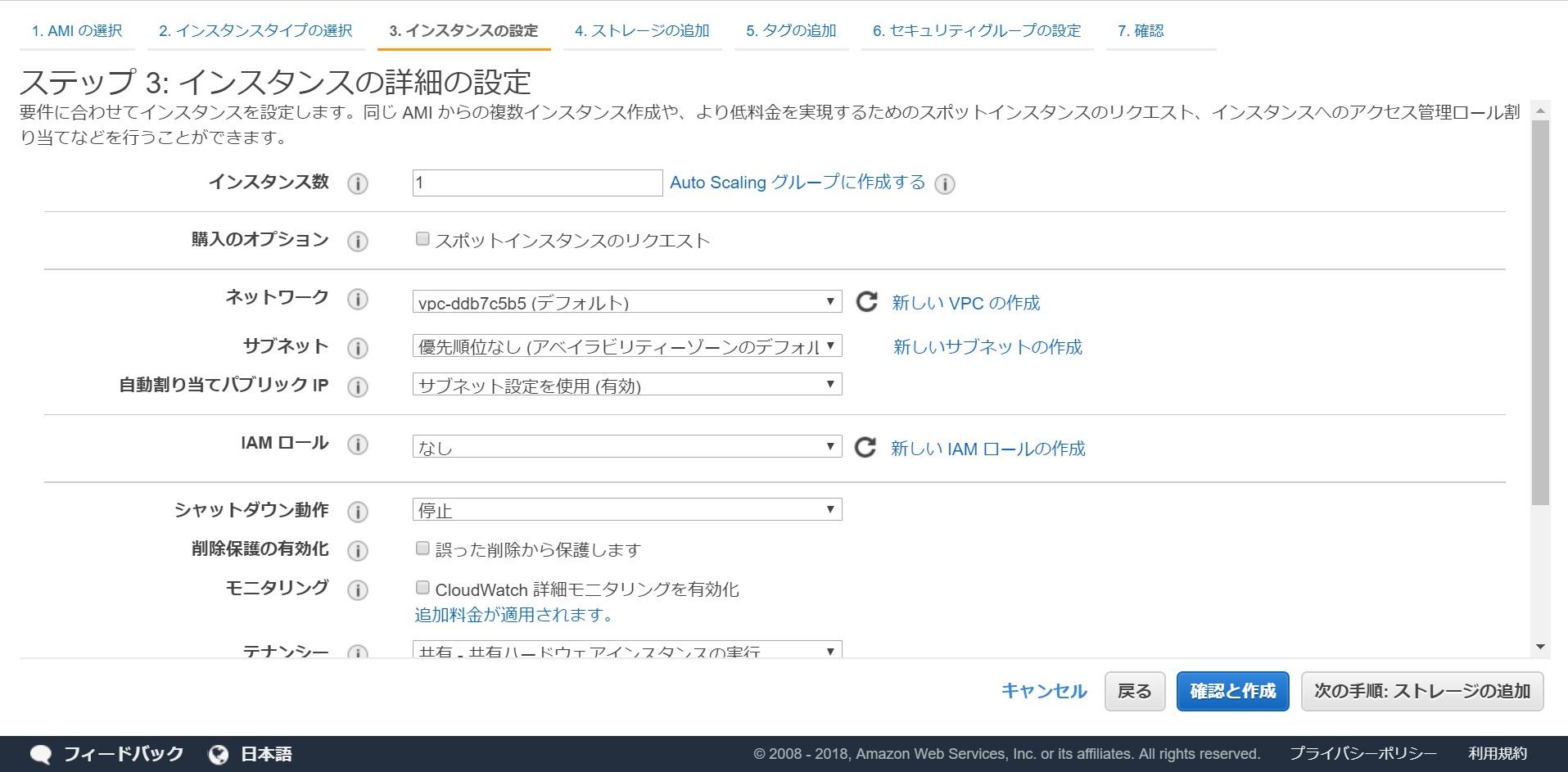 04_インスタンスタイプ詳細.jpg