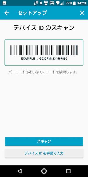 Screenshot_20190410-142350.png