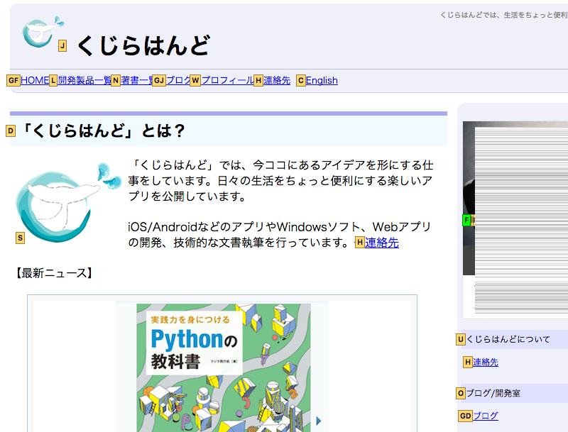 link-image.png
