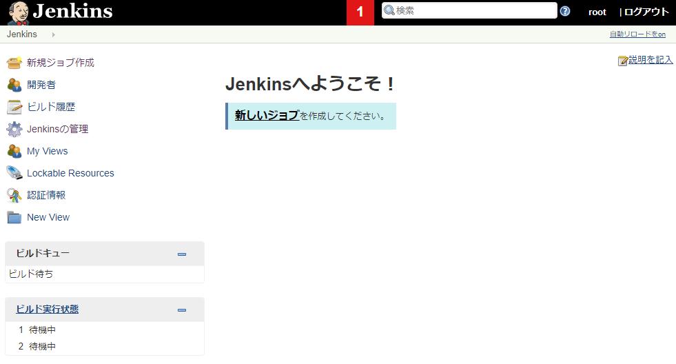 jenkins_plugin_install001
