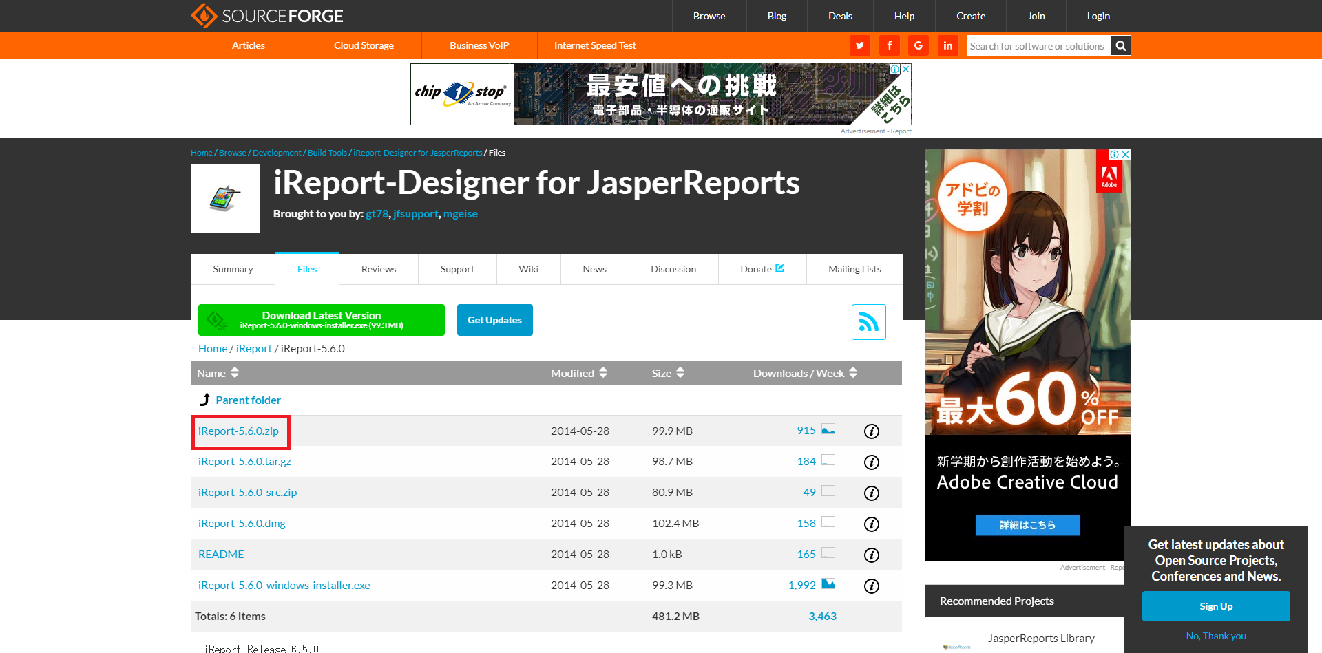 FireShot Screen Capture #971 - 'iReport-Designer for JasperReports - Browse _iReport__' - sourceforge_net_projects_ireport_files_iReport_iReport-5_6_0.png