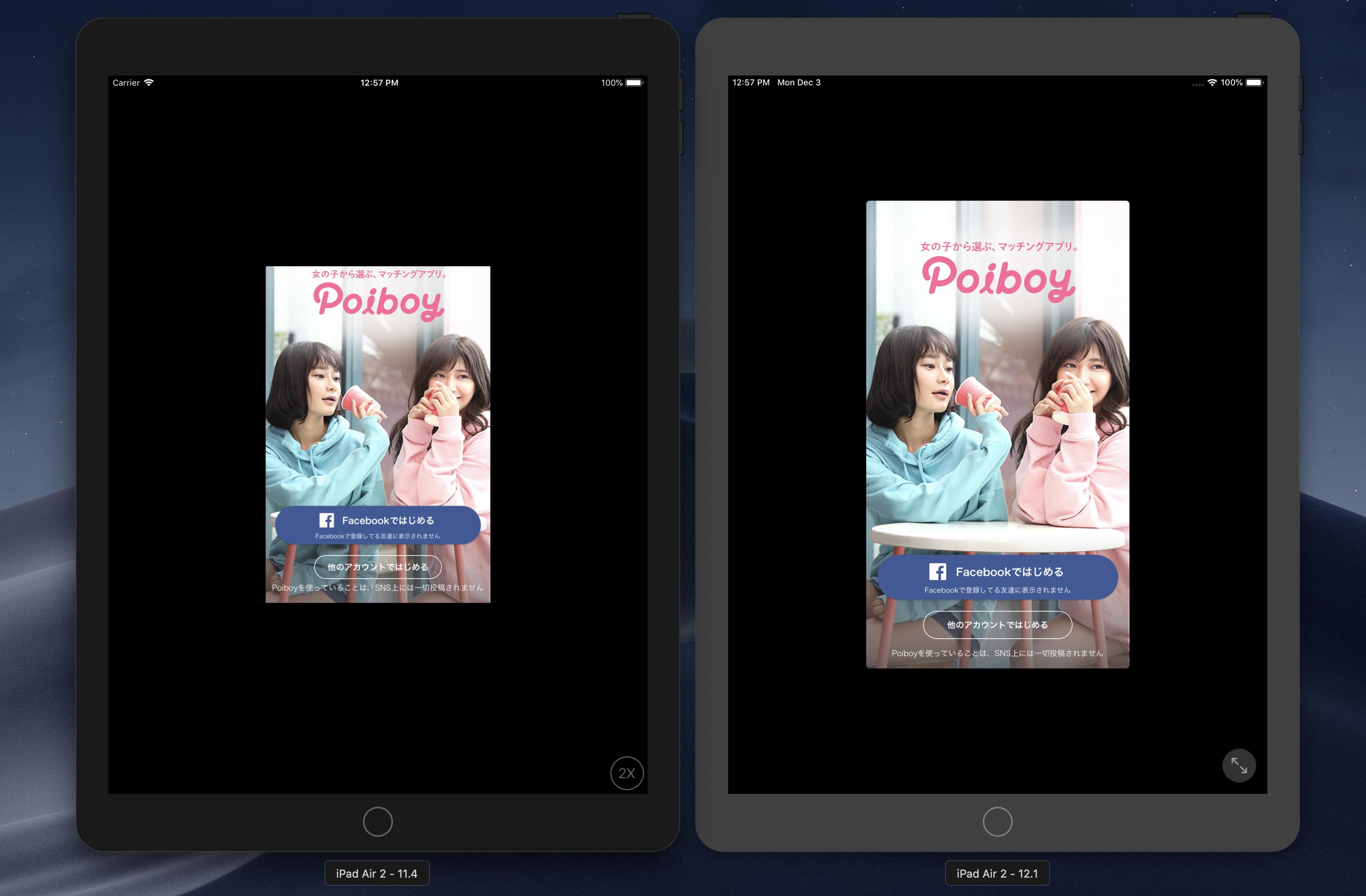 iPad Air2でのiPhone互換モードの違い(2x)