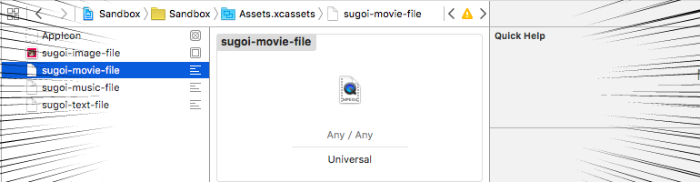 sugoi-movie-file