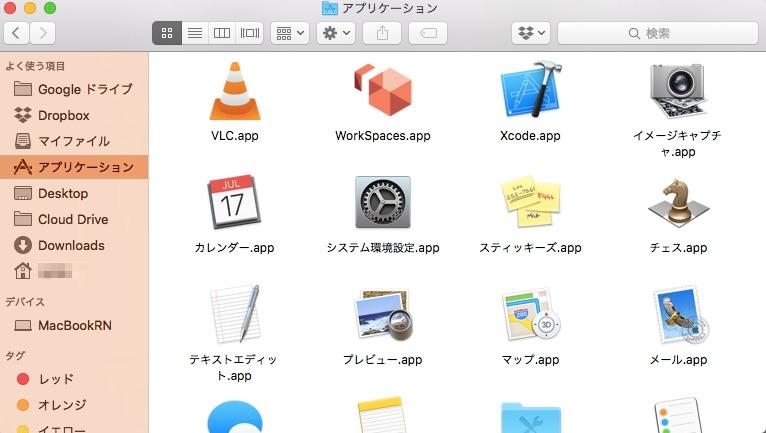set-amazon-workspaces-on-mac_13.jpg