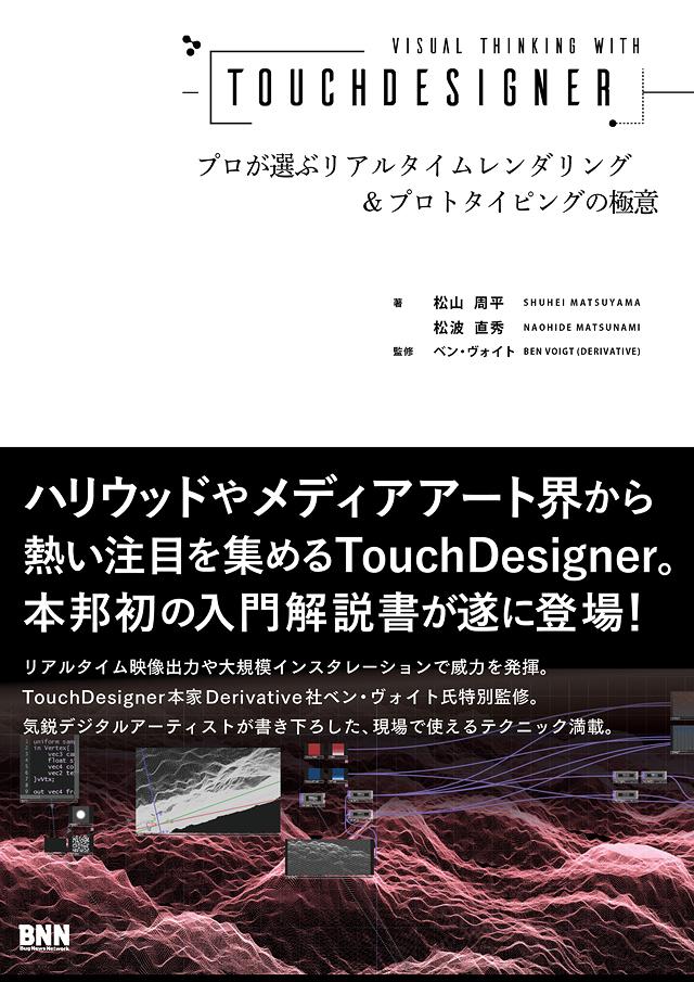 TDBOOK_cover2.jpg