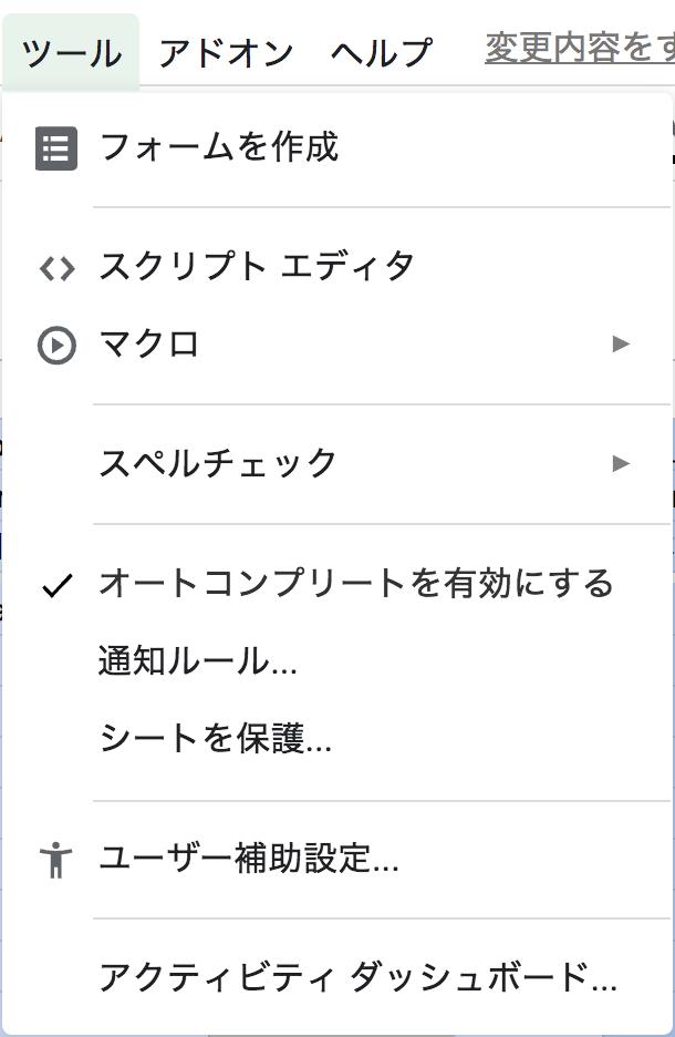 スクリーンショット 2019-04-15 19.32.37.png