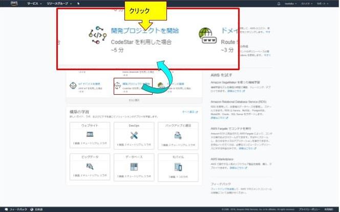 帰社日 画像集 (6).jpg
