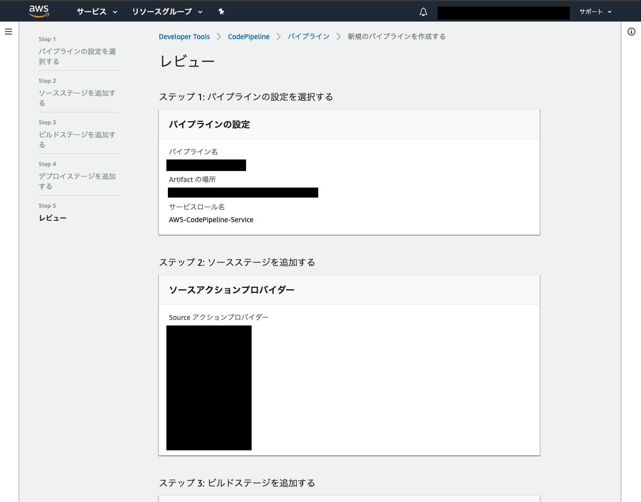 スクリーンショット 2019-06-01 3.11.04.png