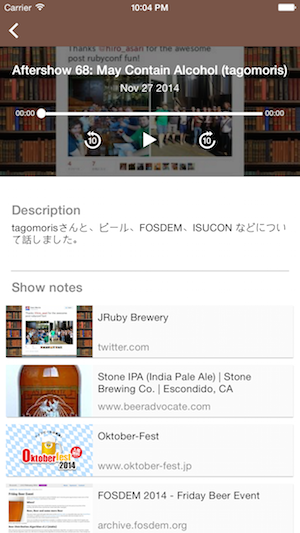 iOS Simulator Screen Shot 2014.12.13 22.04.21.png