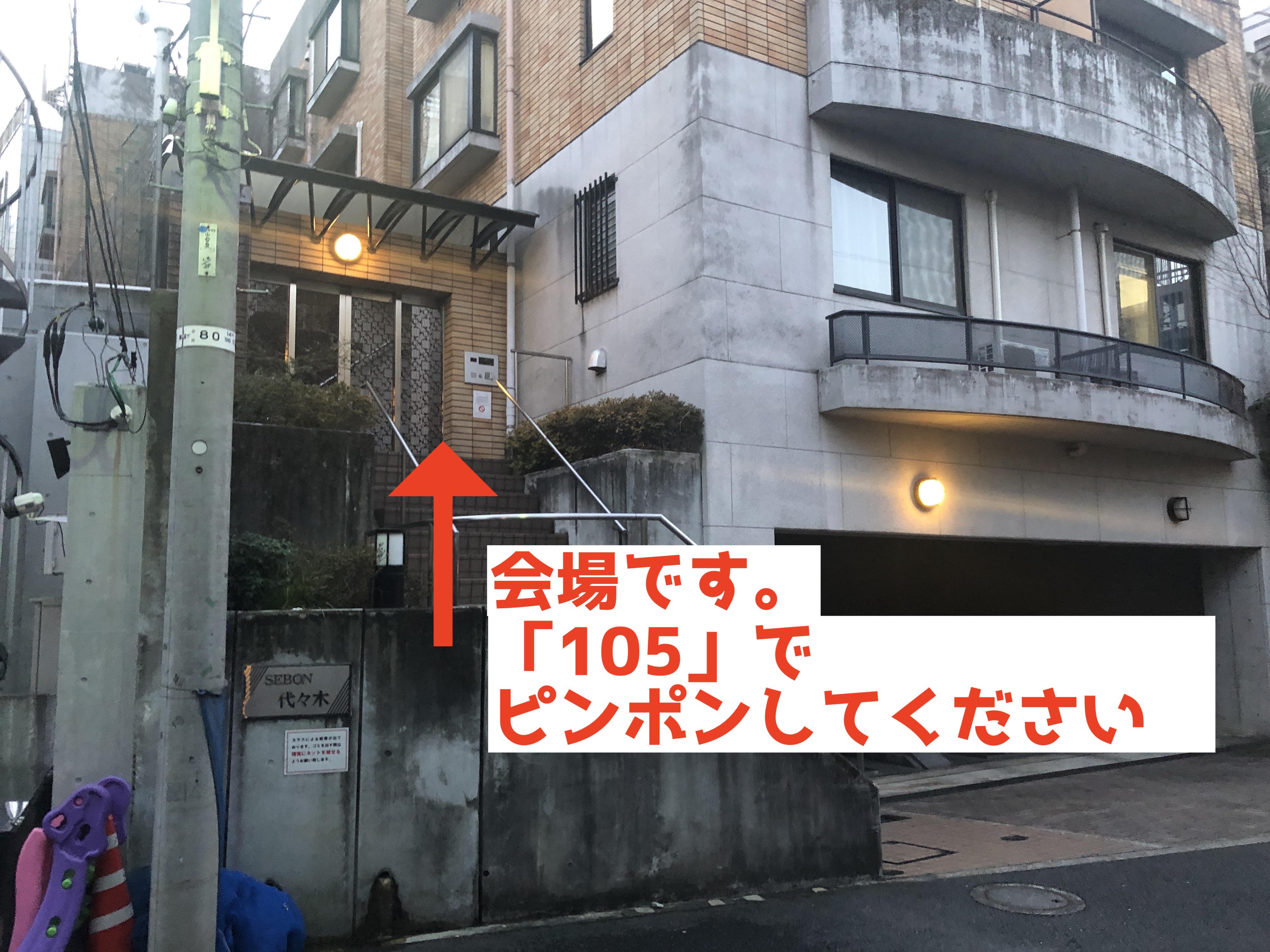 順路4.JPG