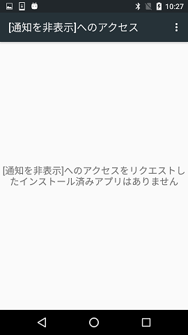 Screenshot_20180206-102754.png