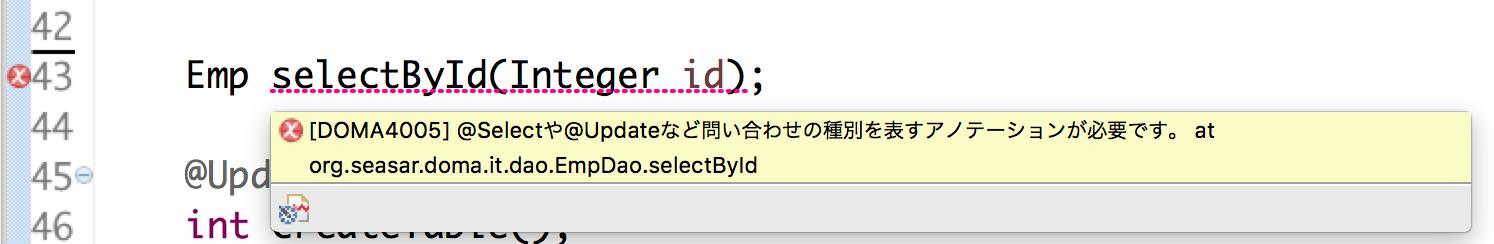 apt_error_1.png