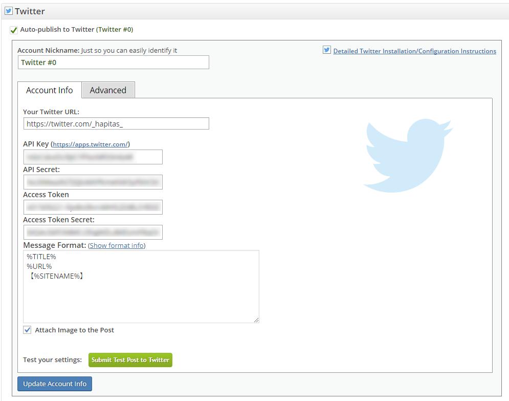 Twitterプラグイン設定.png