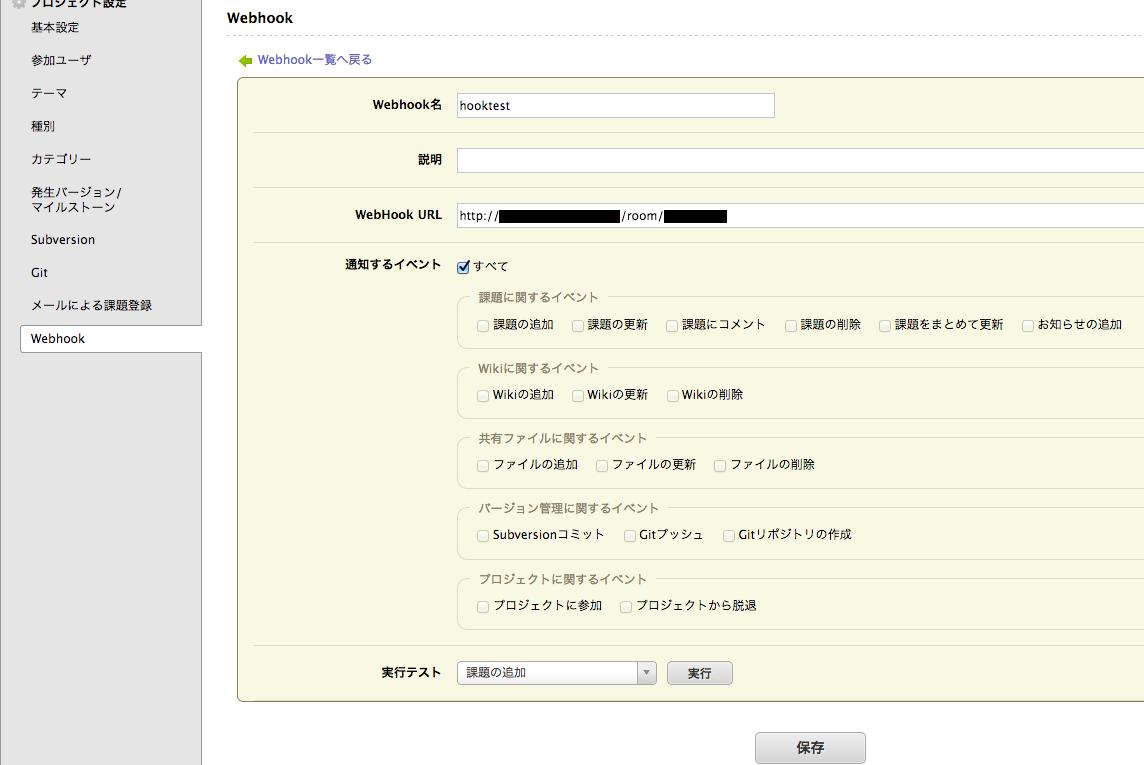 スクリーンショット 2015-03-20 10.49.34.png