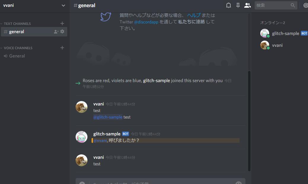 glitch3.png