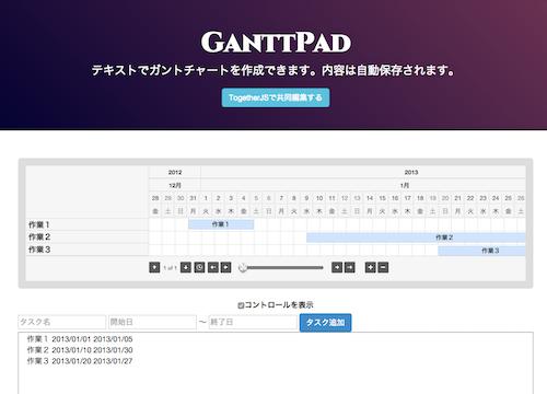 スクリーンショット 2014-12-13 0.17.05.png