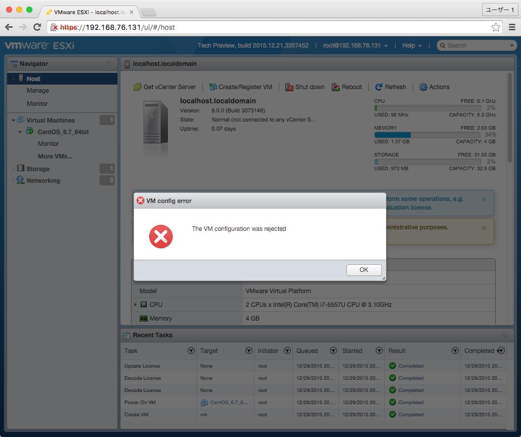 VMware_ESXi_-_localhost_localdomain_License_error.png