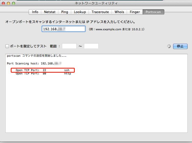 スクリーンショット-2014-07-31-21.18.01(4).png