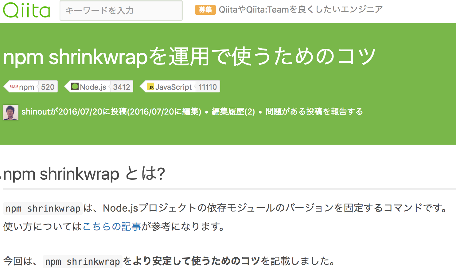 shrinkwrap.png